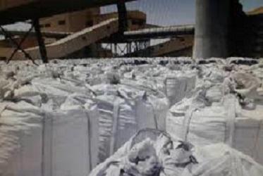 iron ore concentrate price per ton fob