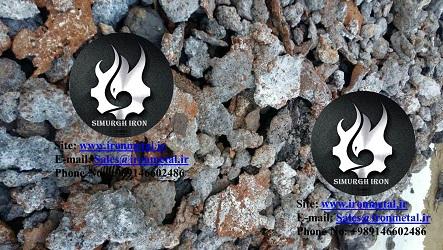 iron scrap sale 97.6 Fe