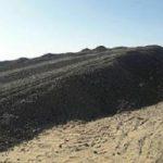 magnetite iron ore sales
