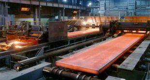 price of steel slab per ton in iran