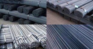 steel rebar suppliers near me