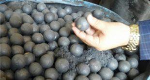 sponge iron manufacturers in iran - sponge iron price